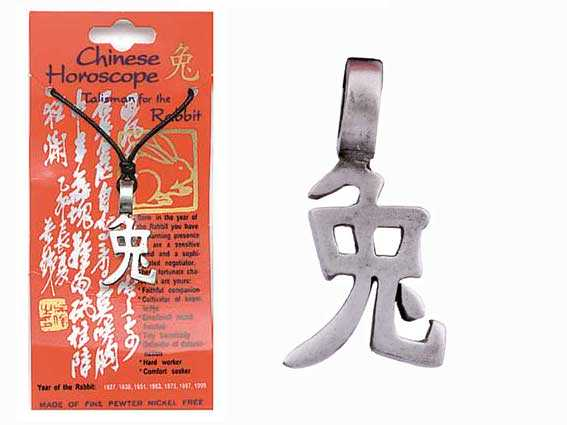 Chinese Zodiac Pewter Pendant – RABBIT - Click Image to Close