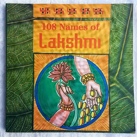 108 Names of Lakshmi - Vijaya Kumar