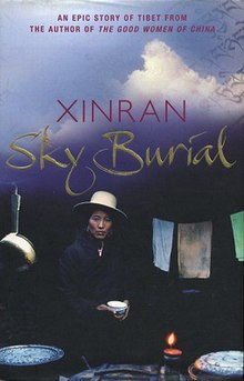 PRELOVED Sky Burial - Xinran